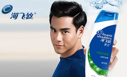 海飞丝(head & shoulders)的系列产品包括洗发露,护发素,头皮头发按摩图片
